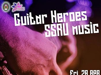 งานกิจกรรมคืนนี้: guitar hero #ssru _ music