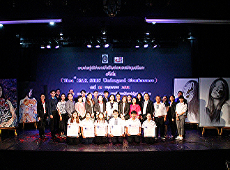 The 1st International Conference on Fine Arts