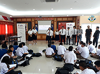 ดนตรีเพื่อพัฒนาเยาวชน ณ โรงเรียนศรัทธาสมุทร จ.สมุทรสงคราม