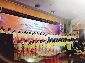 นักศึกษาสาขาวิชาดนตรีร่วมแสดงในพิธีเปิดงานครบรอบ 80 มหาวิทยาลัยสวนสนันทา