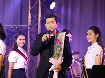 คอนเสิร์ต เพลงไทยครบวงจร โดย กร ทัพพะรังสี 9 พฤศจิกายน 2561