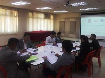 ประชุมสาขาวิชาครั้งที่ 2 ประจำปีการศึกษา 2561