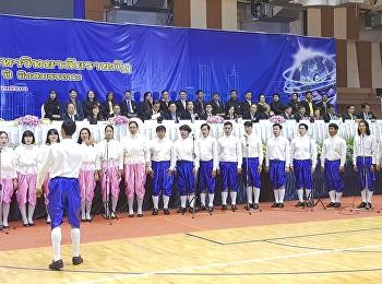 สาขาวิชาดนตรีร่วมแสดงในพิธีลงนามความร่วมมือระหว่างมหาวิทยาลัยราชภัฏการใช้หลักสูตรครุศาสตร์บัณฑิต 4 ปี