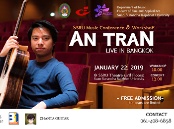 SSRU Music Conference & Workshop ( An Tran Live in Bangkok )