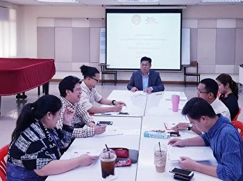 ประชุมสาขาวิชาครั้งที่ 3 ประจำปีการศึกษา 2561