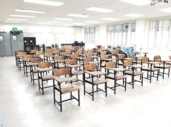 Room of Learning