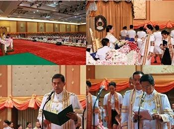 มหาวิทยาลัยราชภัฏสวนสุนันทา เข้ารับพระราชทานปริญญาบัตร ประจำปีการศึกษา 2559-2560