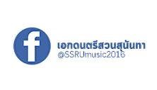Music SSRU Facebook