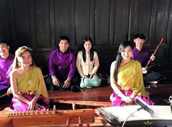 สาขาวิชาดนตรีไทย สวนสุนันทา